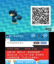 pokemon-sm33-303