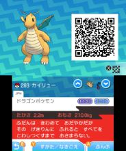 pokemon-sm33-309