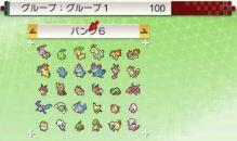 pokemon-sm34-005