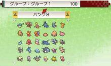 pokemon-sm34-007