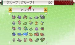 pokemon-sm34-011