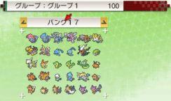 pokemon-sm34-015