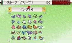pokemon-sm34-016