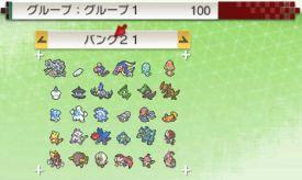 pokemon-sm34-021