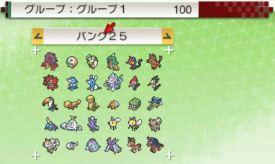 pokemon-sm34-024