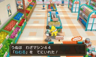 pokemon-sm34.47