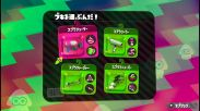 splatoon2sishakai1-001