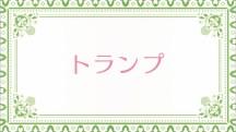 2017spring-anime10-046