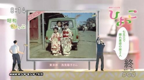 hiyokko11-037