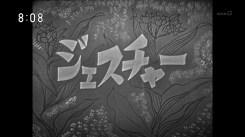 hiyokko9-017