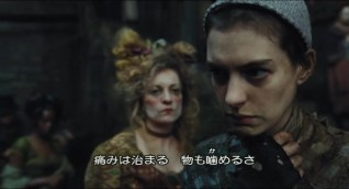 lesmiserables-033