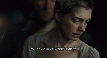 lesmiserables-034