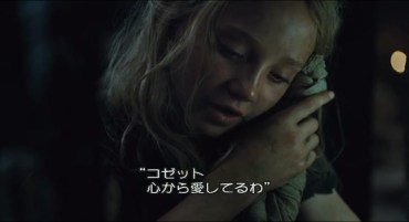 lesmiserables-051
