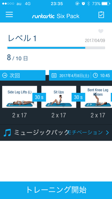 muscle-training47-001