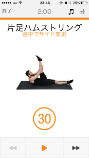 muscle-training60-001