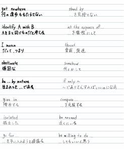 english32-001