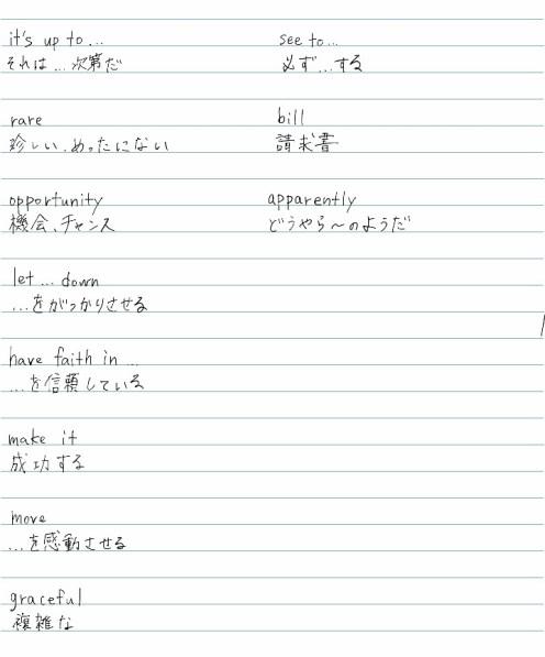 english32-002