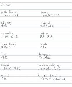 english33