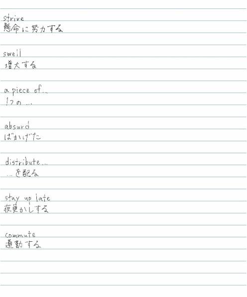 english35-002