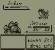pokemon-green11-001