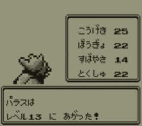 pokemon-green11-003