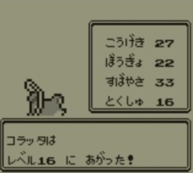 pokemon-green11-007