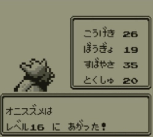 pokemon-green11-012