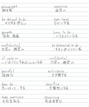 english37-002