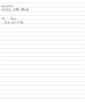 english39-003
