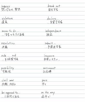 english40-002
