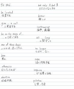 english41