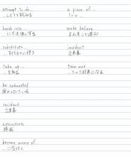 english43-002