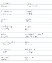 english43