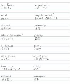 english46-001