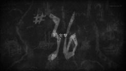 shingeki-anime36-006