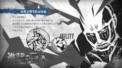 shingeki-anime36-042