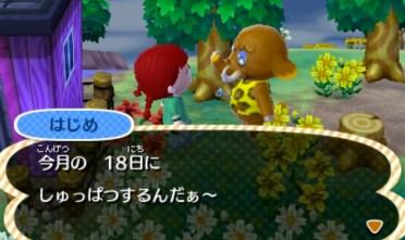 tobimori243-001
