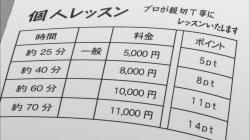 ballroom-anime1-026