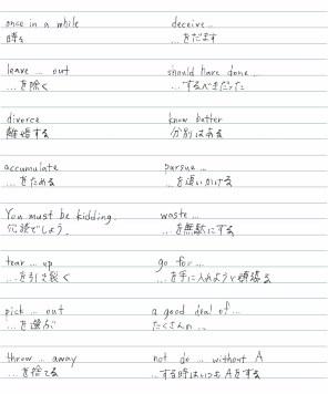 english48-002