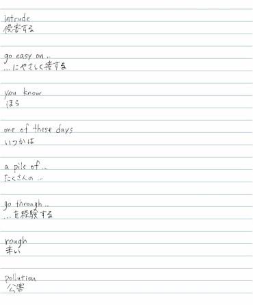 english50-004