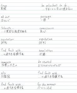 english51-001