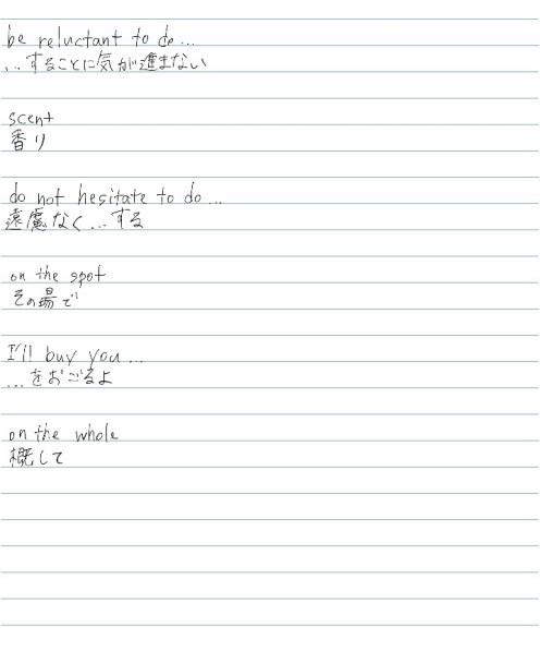 english51-002