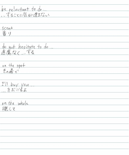 english52-002