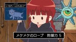 guruguru-anime1-055