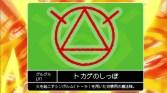 guruguru-anime1-073