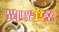 isekai-shokudou-001