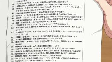 nanamarusanbatsu1-005
