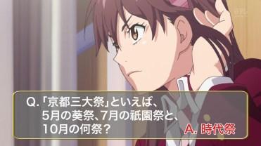 nanamarusanbatsu1-016