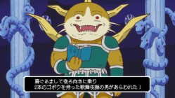 guruguru-anime2-061