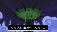 guruguru-anime3-013